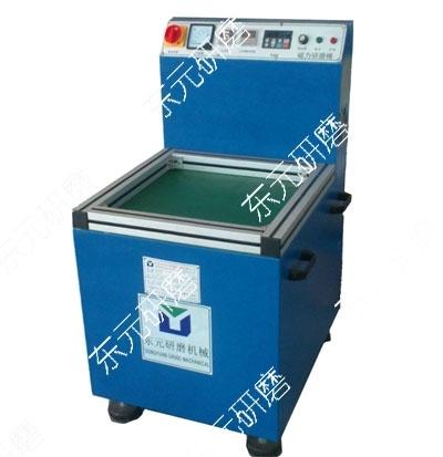 磁力研磨机的操作流程