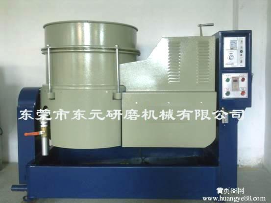 50型涡流式光饰机